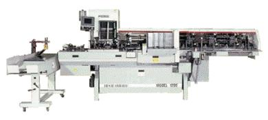 Mailcrafters Edge Series 1200/1200x Inserter