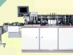 Mailcrafters Edge II Series 9800/9800L High-Speed Inserting System